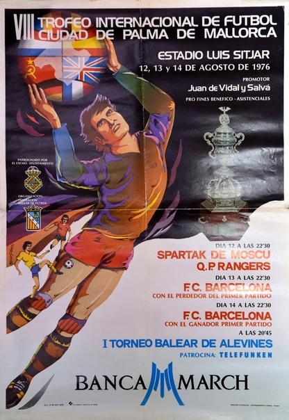 Trofeo Internacional de football Ciudad de Palma de Mallorca, 1976