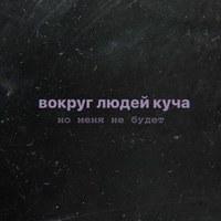IrinaTrapeznikova