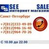 See Sale / магазин Самсунг в С-Пб