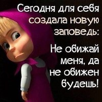 ЛидочкаФилимонова