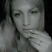 ИринаНекипелова