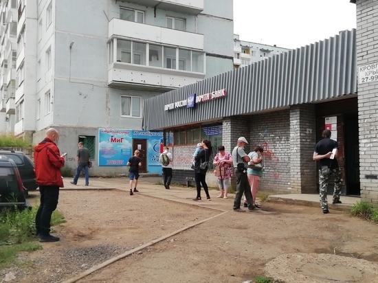 В Усть-Илимске закрылись почтовые отделения
