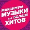 Радио Пилот FM