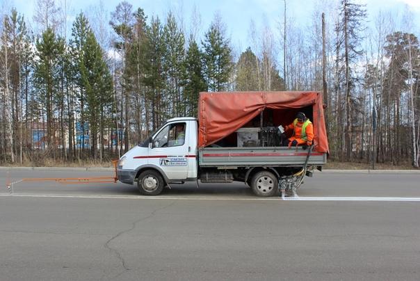 В Усть-Илимске начались работы по нанесению дорожной разметки