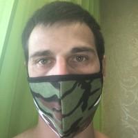 МихаилЕрошов