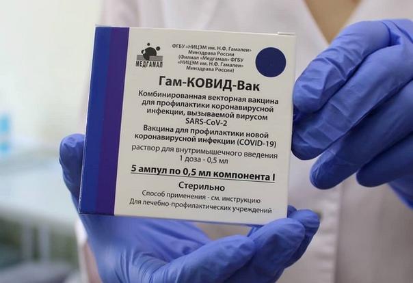 В Усть-Илимск поступила новая партия вакцины от коронавируса