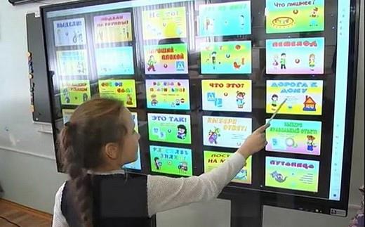 Цифровизация усть-илимских школ