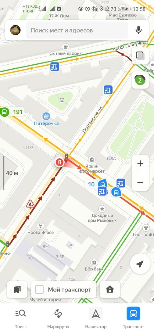 Дпсники перегородили Невский в сторону Александра невского у перекрёстка с Полтавской ул.