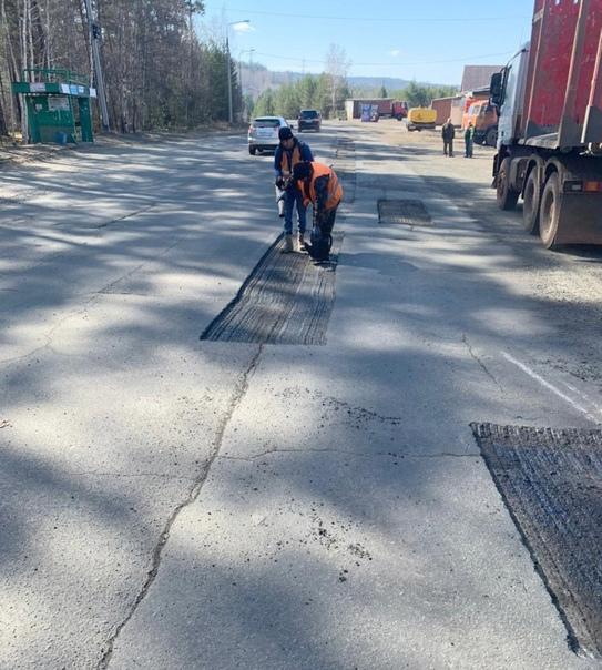 Ямочный ремонт на Усть-Илимском шоссе