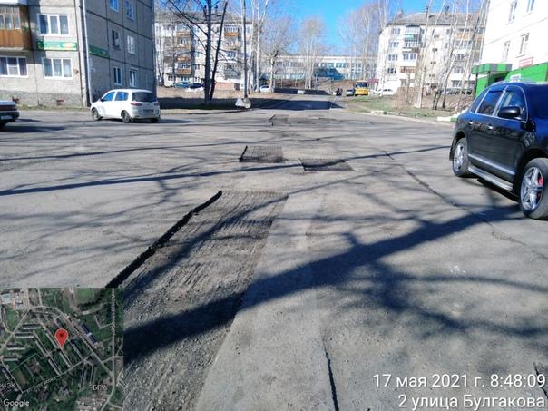 Ямочный ремонт дороги в Усть-Илимске на улице Булгакова