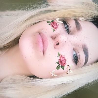 Диана Весна