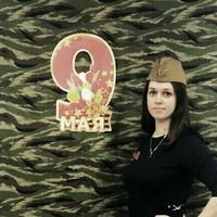 АллаЗаводскова