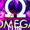 Omega Night-Club