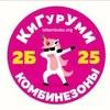 izbambuka.org — Кигурими, пижамы, ночные сорочки 24-86