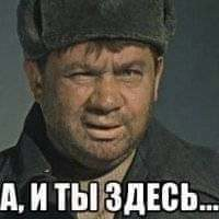 Иван Большой