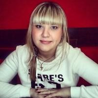 ИринаОсокина