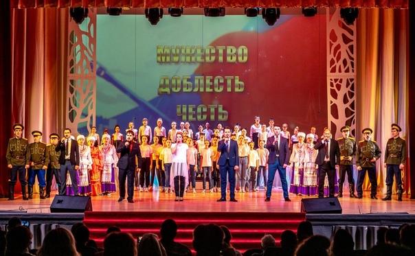 Концерт «Мужество. Доблесть. Честь!» в ДК им. И.И. Наймушина