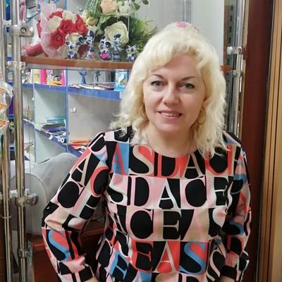 Людмила Лавренко