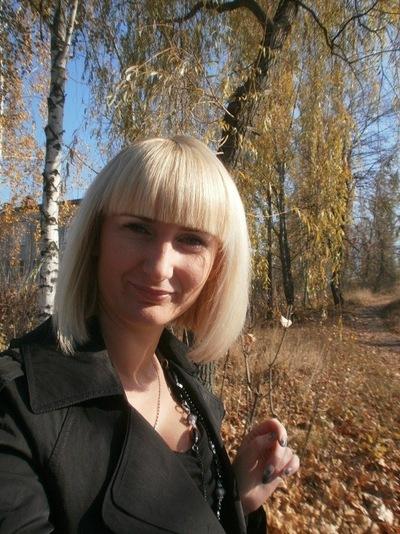 Елена Макушенко, 3 мая 1986, Бердичев, id138397784