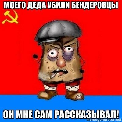 """""""Русское единство"""" взяло на себя ответственность за """"погром"""" татарских самостроев под Симферополем - Цензор.НЕТ 1191"""