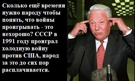 https://pp.userapi.com/c851216/v851216983/925a8/8eDeF22pIHY.jpg