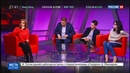 Новости на Россия 24 • Мару Багдасарян ждут в суде за 51 неоплаченный штраф ГИБДД