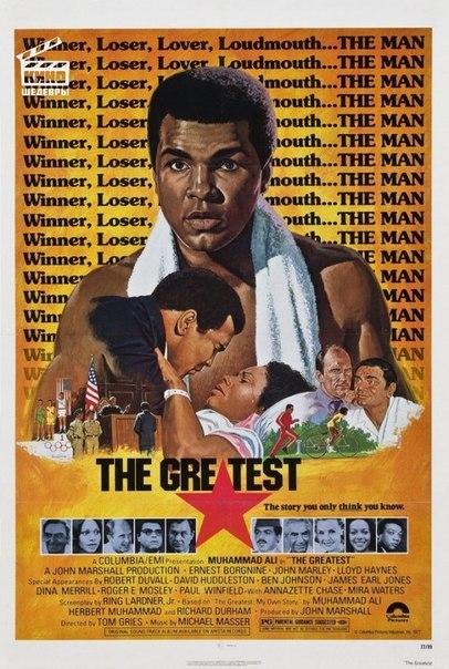 3 потрясающих фильма о великом и легендарном Мохаммедом Али.