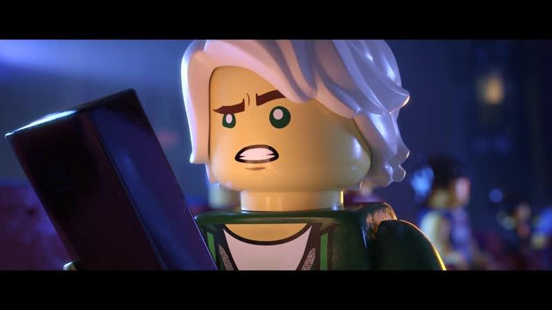 Лего Ниндзяго фильм (перед просмотром кино)