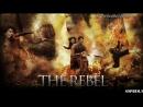 Мятежник / Кровь Героя / The Rebel / Dong Mau Anh Hung (2007)