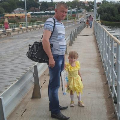 Сергей Пахомов, 16 января 1979, Днепропетровск, id197836621