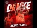 Лучшие моменты немецкой карьеры Бернда Лено