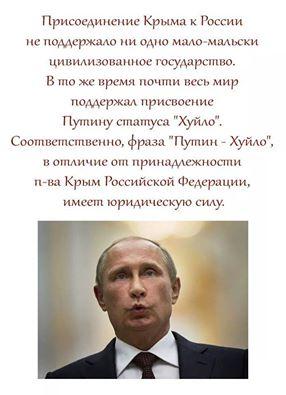 Крымчанам вдвое повысят тарифы на коммуналку: они должны соответствовать российским - Цензор.НЕТ 340