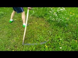 моя техника кошения травы ручной косой