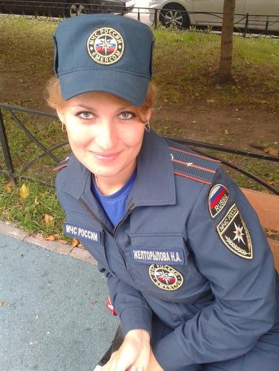 Нина Желторылова, 18 мая , Санкт-Петербург, id47569692