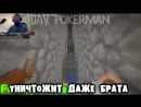 Jay Pokerman JayPokerman - КУБОЛЮБ feat. Мэл melharucos и Евгеха SuperEvgexa D