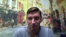 Видеоотзыв на тренинг Аделя Гадельшина от Суторма Ивана