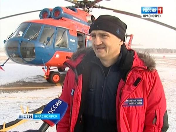 Два вертолета отправились в командировку на Северный полюс