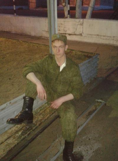 Виктор Трубачев, 5 марта 1992, Новосибирск, id141422881