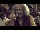 Индийская реклама жевательной резинки)