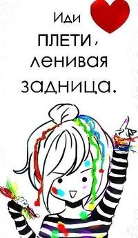 Полина Щипанова, 24 октября 1989, Екатеринбург, id112667705