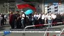 Новости на Россия 24 Запретить нельзя разрешить в Берлине прошла демонстрация неонацистов