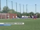 Финал футбольного турнира Виктора Понедельника