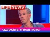 Елена Князева и Алексей Панин говорят о фильме