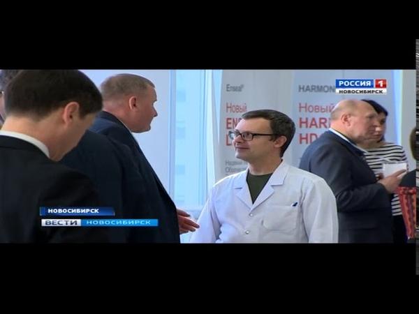 В Новосибирске врачи обсудили проблемы при пересадке органов пациенту