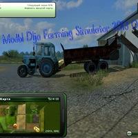 Скачать Моди На Фермер Симулятор 2013 - фото 11
