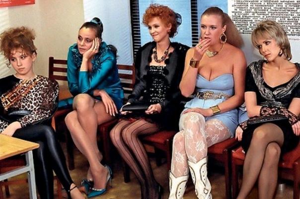 Проституция в СССР: как это было