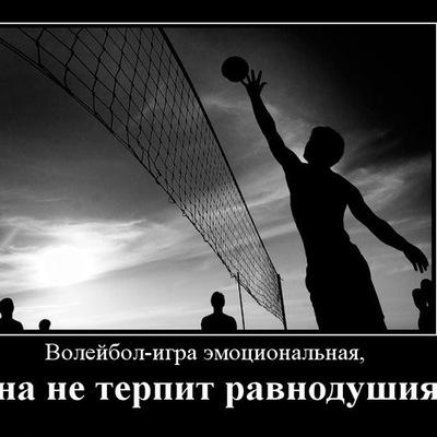 Паша Родичев, 9 декабря , Житомир, id200888390