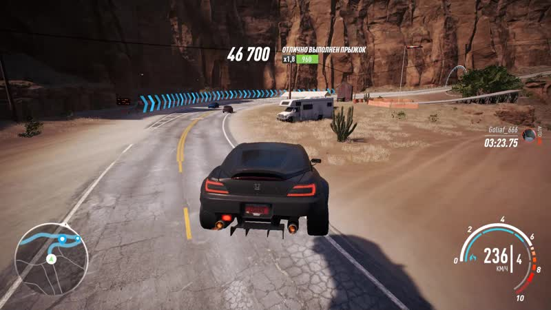 Need for Speed Payback 2019.Гонка