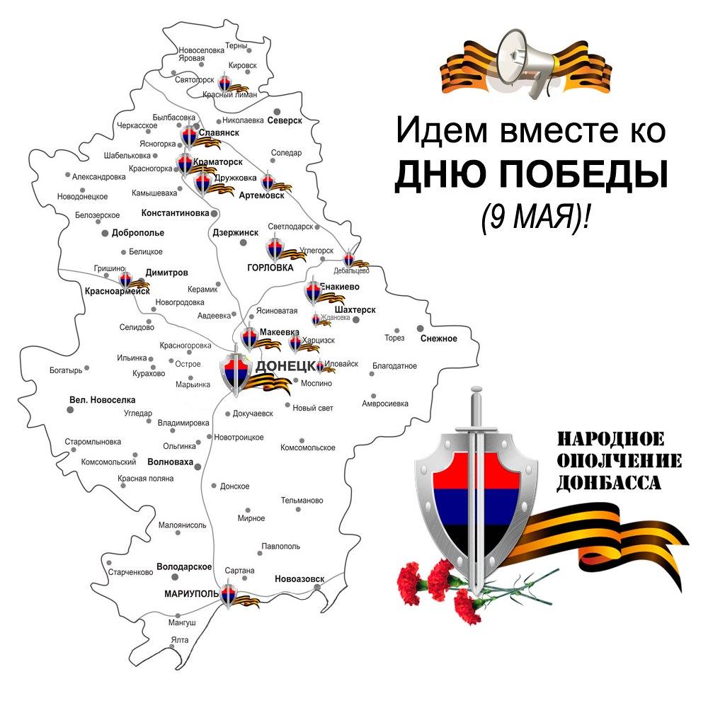 СВЯЩЕННАЯ ВОЙНА - Страница 2 -KW15BtWCOU