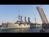 Что тебе снится крейсер Аврора Эдуард Хиль
